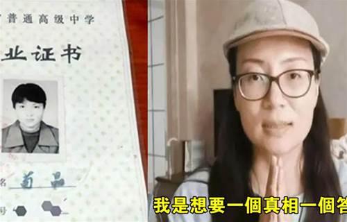 高考2次被頂替的農家女在杭州買房,同學:她頂替你又怎麼樣?現在過得還不如你
